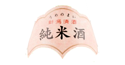 KAMIMKATA JUNMAI SHU